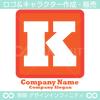 アルファベットのK,四角,赤色のロゴマークデザイン
