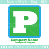 Pのアルファベット,四角,緑色のロゴマークデザインです。