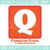 Q,アルファベット,四角,赤色の会社ロゴマークデザイン