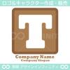 T,アルファベット,四角,茶色の会社ロゴマークデザインです。