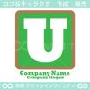U,アルファベット,四角,緑色のロゴマークデザインです。