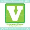勝利のV,V,アルファベット,四角,緑色のロゴマークデザイン