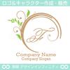 F文字,アルファベット,リース,植物,自然のロゴマークデザインです。