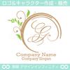 G文字,アルファベット,リース,植物,自然のロゴマークデザインです。