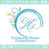 H文字,アルファベット,リース,植物,自然のロゴマークデザインです。