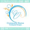 O文字,アルファベット,リース,植物,自然のロゴマークデザインです。