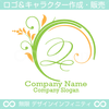 Q文字,アルファベット,リース,植物,自然のロゴマークデザインです。