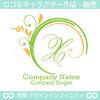 X文字,アルファベット,リース,植物,自然のロゴマークデザインです。
