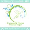 Y,アルファベット,リース,植物,葉,リーフのロゴマークデザイン