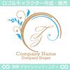 Z文字,アルファベット,リース,植物,自然のロゴマークデザインです。