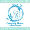 アルファベットC,リース,植物,自然のロゴマークデザインです。