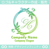 Hアルファベット,リース,植物,自然のロゴマークデザインです。