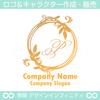 アルファベットP,リース,植物,葉のロゴマークデザインです。