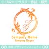 Z,アルファベット,リース,植物,自然のロゴマークデザインです。