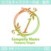 数字の1,葉,リーフ,リース,植物,自然のロゴマークデザインです。