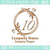 数字の10,葉,リーフ,リース,植物,自然のロゴマークデザイン