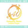 40,数字,葉,リーフ,リース,自然,植物のロゴマークデザインです。