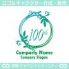 100周年記念,リース,植物,自然のロゴマークデザインです。