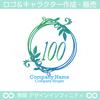 数字100,葉,リーフ,リース,植物,自然のロゴマークデザインです。