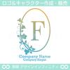 アルファベットF,リース,植物,自然のロゴマークデザインです。