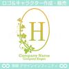 H,アルファベット,リース,植物,自然,丸のロゴマークデザインです。