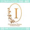 I,アルファベット,リース,植物,自然,葉のロゴマークデザインです。