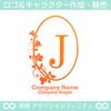 J,アルファベット,リース,植物,自然,丸のロゴマークデザインです。