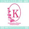 アルファベットK,リース,植物,自然,のロゴマークデザインです。