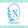 N,アルファベット,リース,植物,自然,丸のロゴマークデザインです。