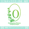 アルファベットO,数字0,リース,植物のロゴマークデザインです。
