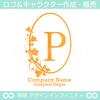 アルファベットP,リース,植物,自然,丸のロゴマークデザインです。