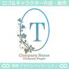 T,アルファベットA,リース,植物,自然,丸のロゴマークデザインです。