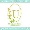 U,アルファベット,リース,植物,自然,丸のロゴマークデザインです。