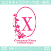 X,アルファベット,リース,植物,自然,丸のロゴマークデザインです。