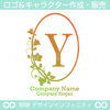 Y,リース,植物,自然,丸のロゴマークデザインです。