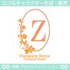Z,アルファベット,リース,植物,自然,丸のロゴマークデザイン