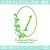 数字の1,花,葉,リース,植物,自然,丸のロゴマークデザインです。