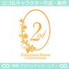 2周年記念,花,リース,植物,自然,丸のロゴマークデザインです。