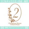数字の2,花,葉,リース,植物,自然,丸のロゴマークデザインです。