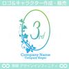 3周年記念,リース,植物,自然,丸のロゴマークデザインです。