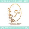 5周年記念,花,リース,植物,自然,丸のロゴマークデザインです。