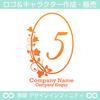 5,数字,花,葉,リース,植物,自然,丸のロゴマークデザインです。