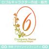 数字6,花,葉,リース,植物,自然,丸のロゴマークデザインです。