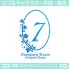 7,数字,花,葉,リース,植物,自然,のロゴマークデザインです。