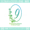 数字9,花,葉,リース,植物,自然のロゴマークデザインです。