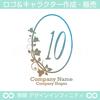 数字10,花,葉,リース,植物,自然,丸のロゴマークデザインです。