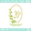 20周年記念,リース,植物,自然,丸のロゴマークデザインです。