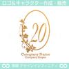 数字,20,花,葉,リース,植物,自然,丸のロゴマークデザインです。