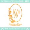 100周年記念,リース,植物,自然,丸のロゴマークデザインです。