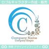 文字C,アルファベット,花,植物のロゴマークデザインです。